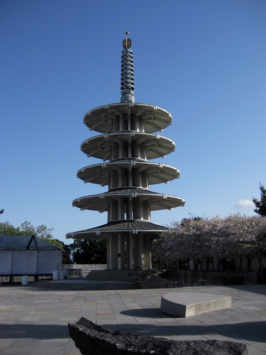 Building in Japantown