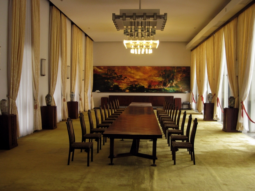 The Banquet Room