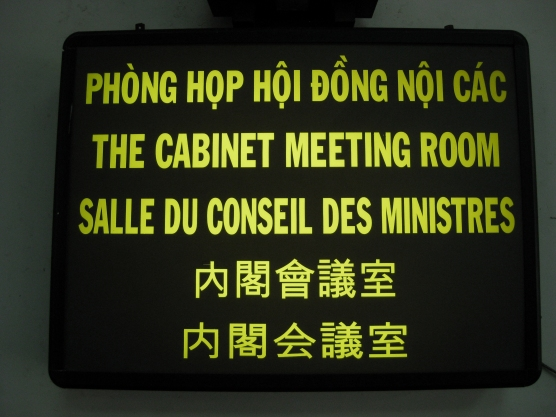 The Cabinet Meeting Room Sign