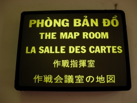 The Map Room Sign