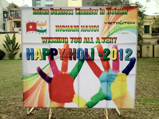 Happy Holi 2012