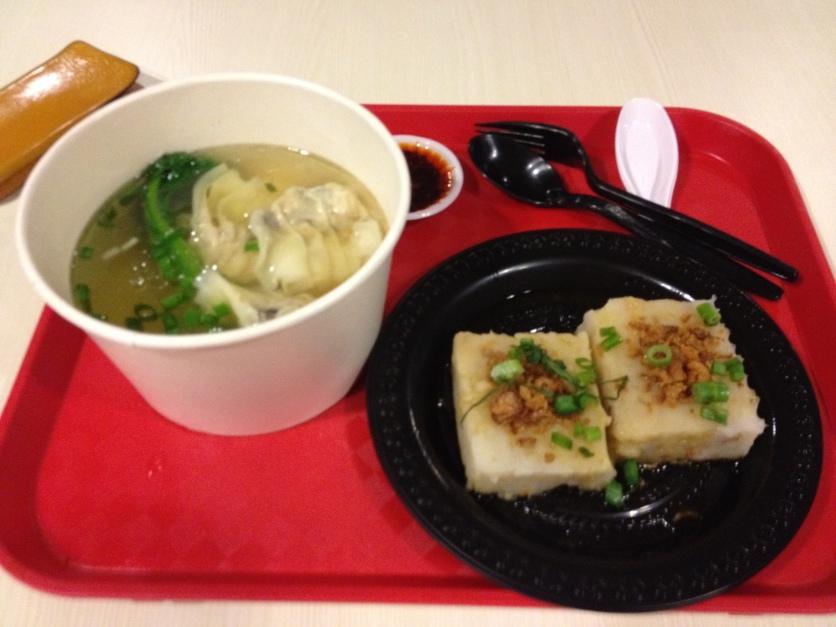 HK Dumpling Soup, Carrot Cake