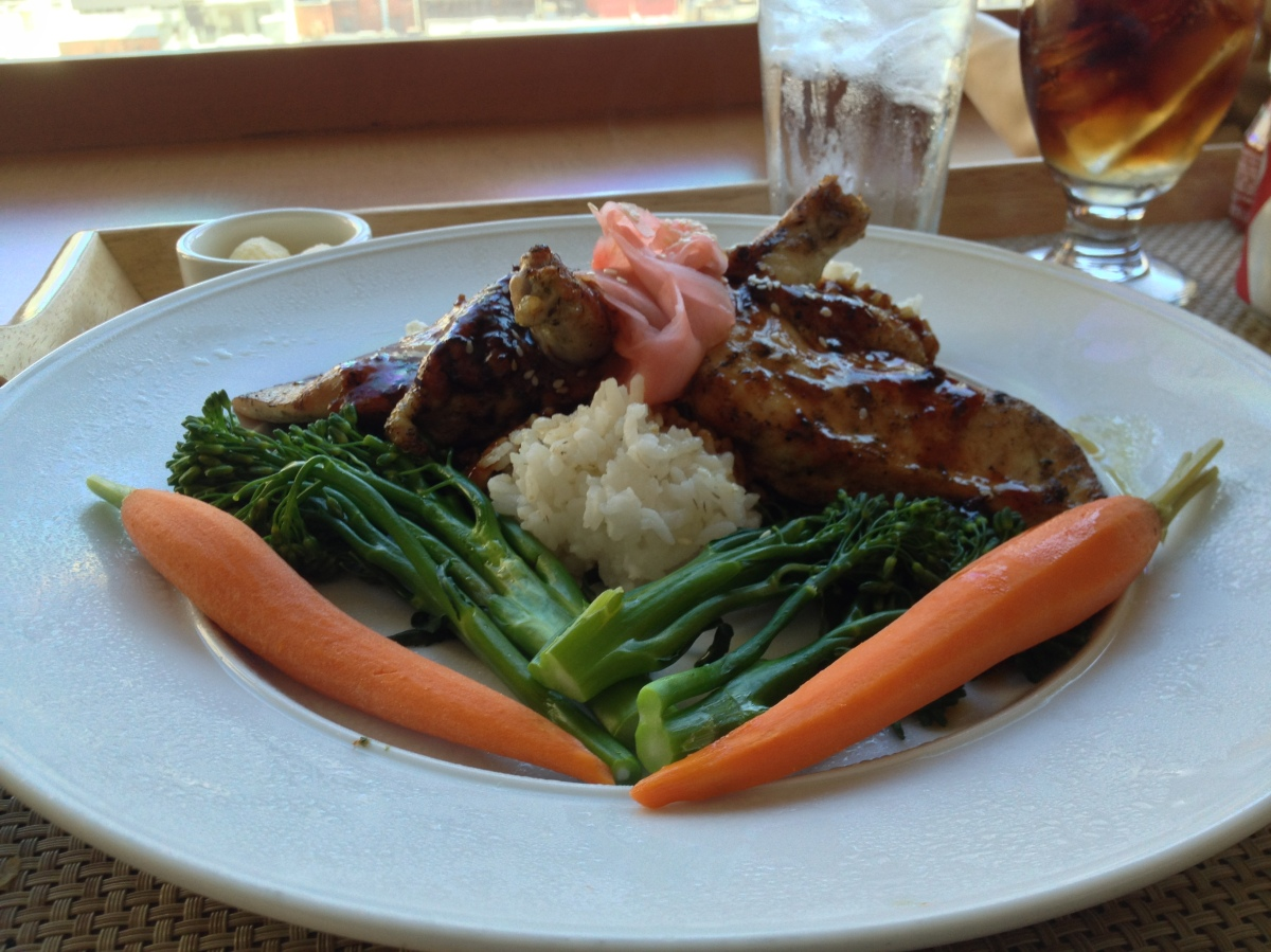 Chicken Breast, Carrots, Broccolini, Jasmine Rice